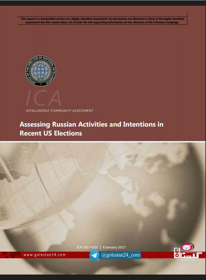 حسن بیارجمندی انتخابات امریکا و ایران5
