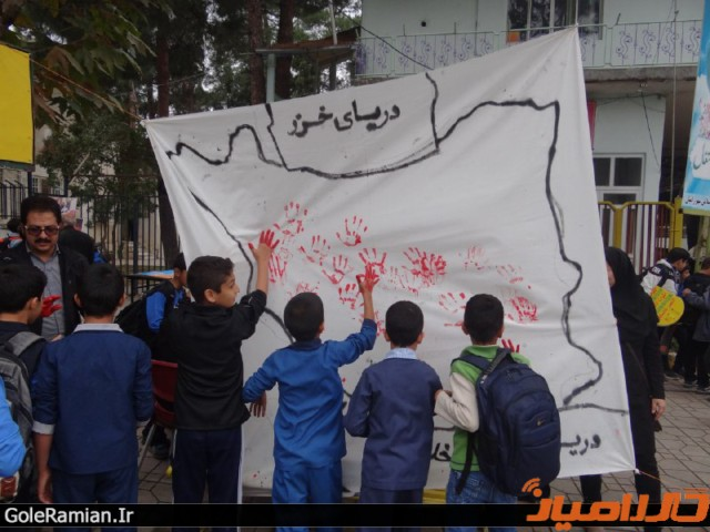 حمایت دانش آموزان رامیانی از خلیج فارس2