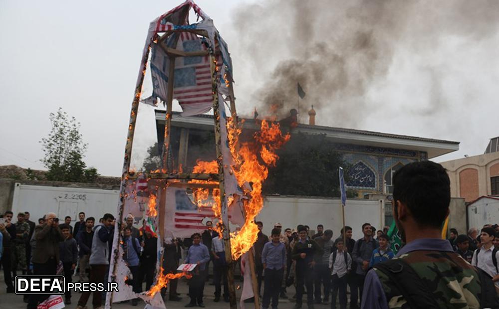 راهپیمایی13ابان4
