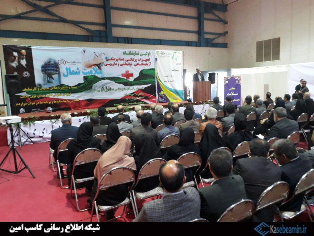 افتتاح نمایشگاه تجهیزات پزشکی در گلستان4