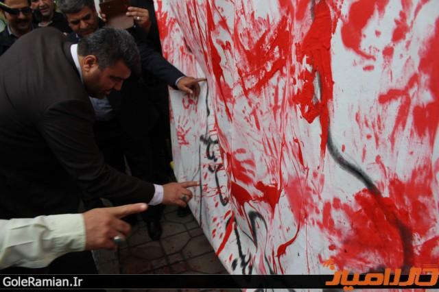 حمایت دانش آموزان رامیانی از خلیج فارس7