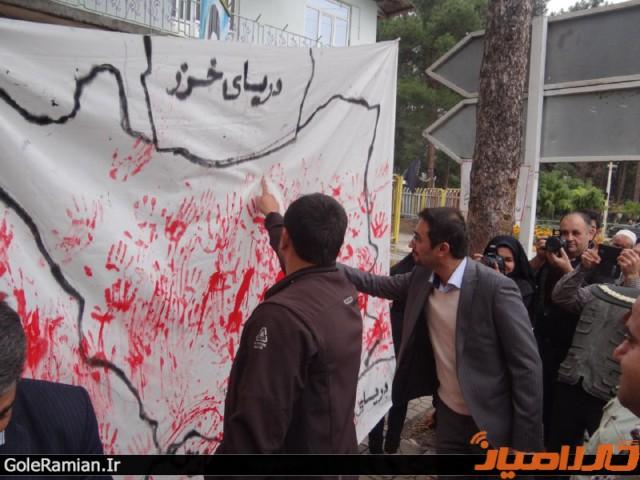 حمایت دانش آموزان رامیانی از خلیج فارس3