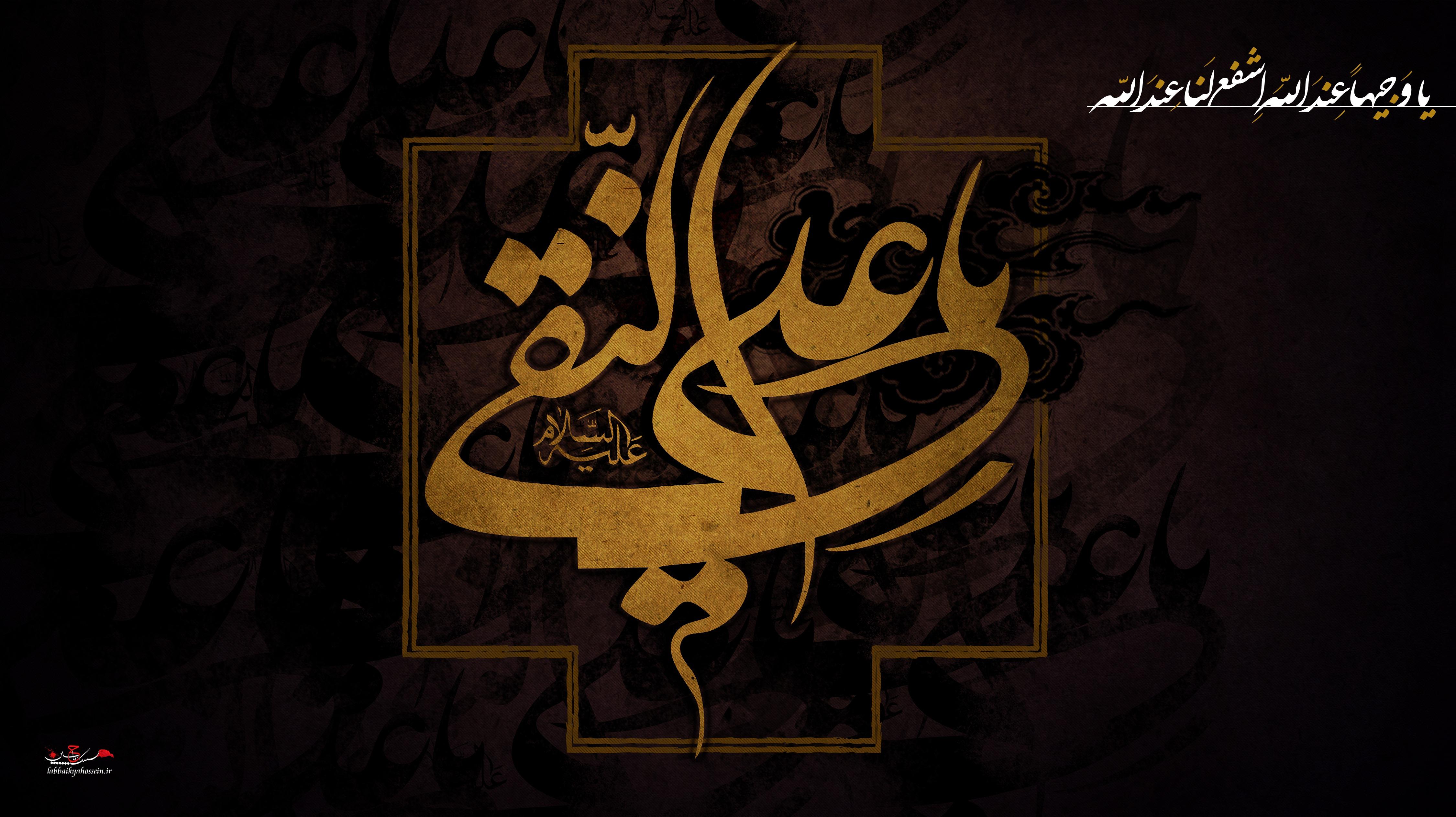 پوستر شهادت امام هادی (1)