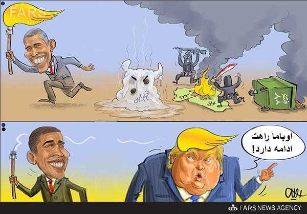ترامپ زرد،