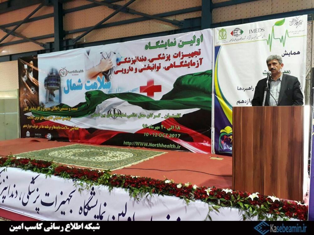 افتتاح نمایشگاه تجهیزات پزشکی در گلستان2
