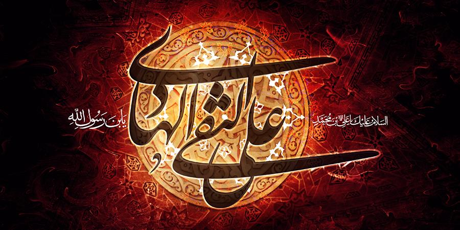پوستر شهادت امام هادی (8)