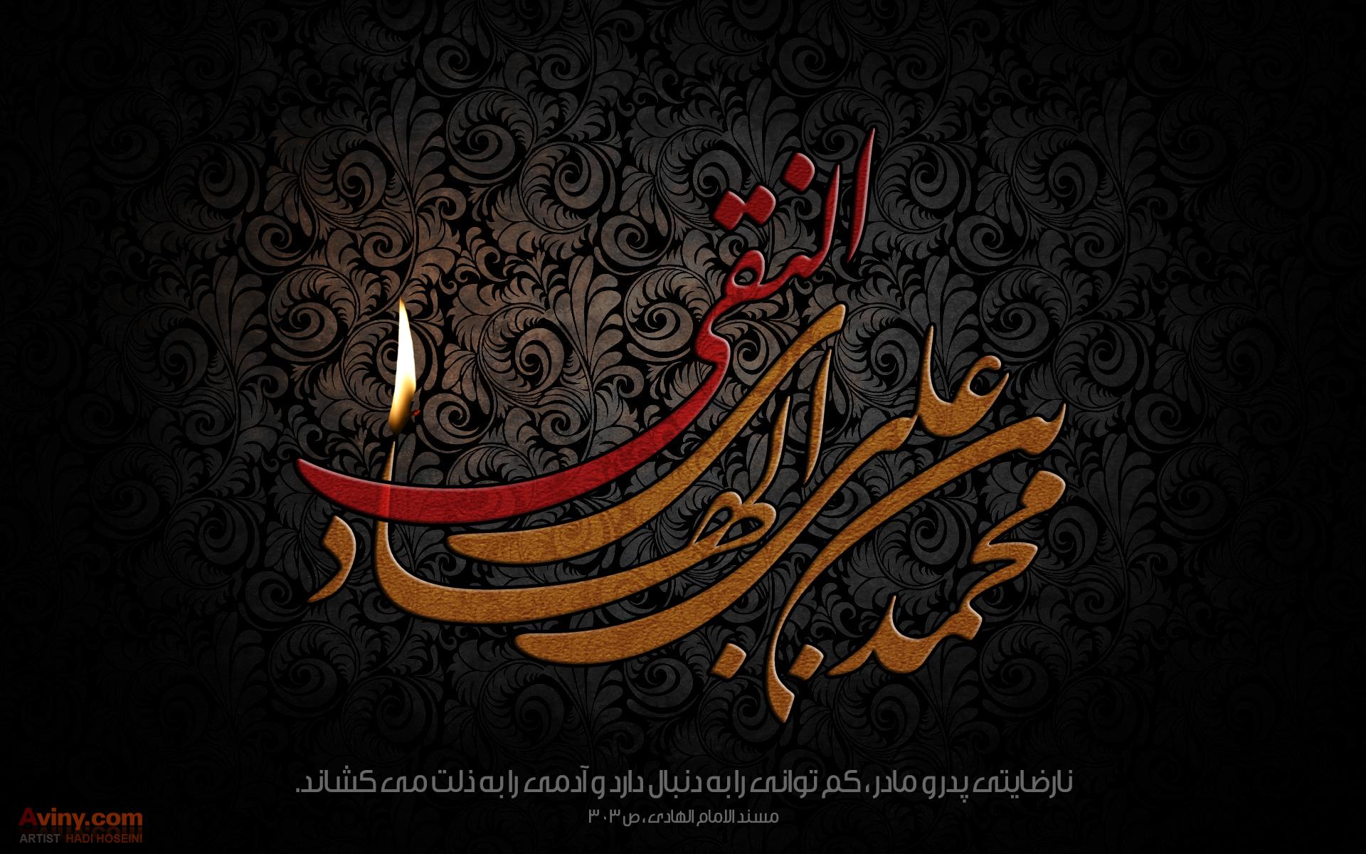 پوستر شهادت امام هادی (3)