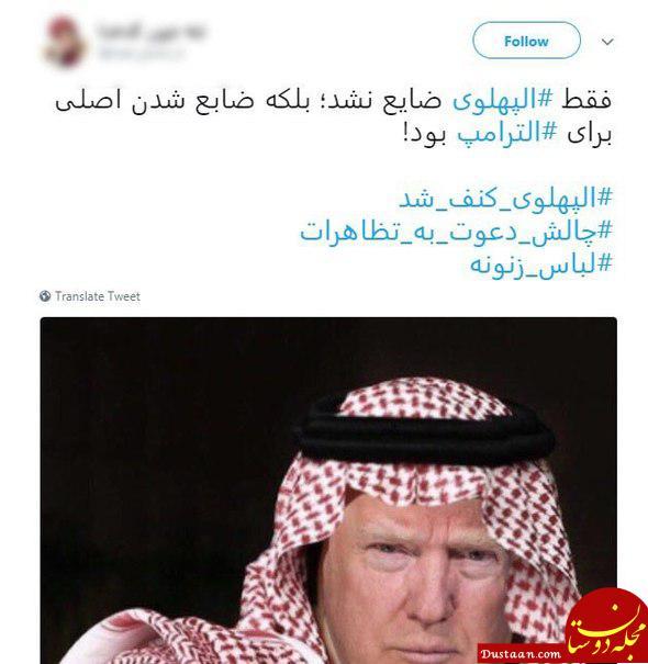 www.dustaan.com-مجله-اینترنتی-فال-روزانه-حافظ-1533385546