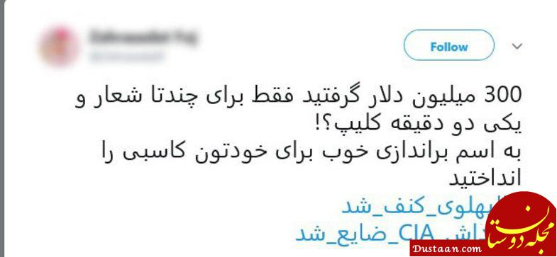 www.dustaan.com-مجله-اینترنتی-فال-روزانه-حافظ-1533385567