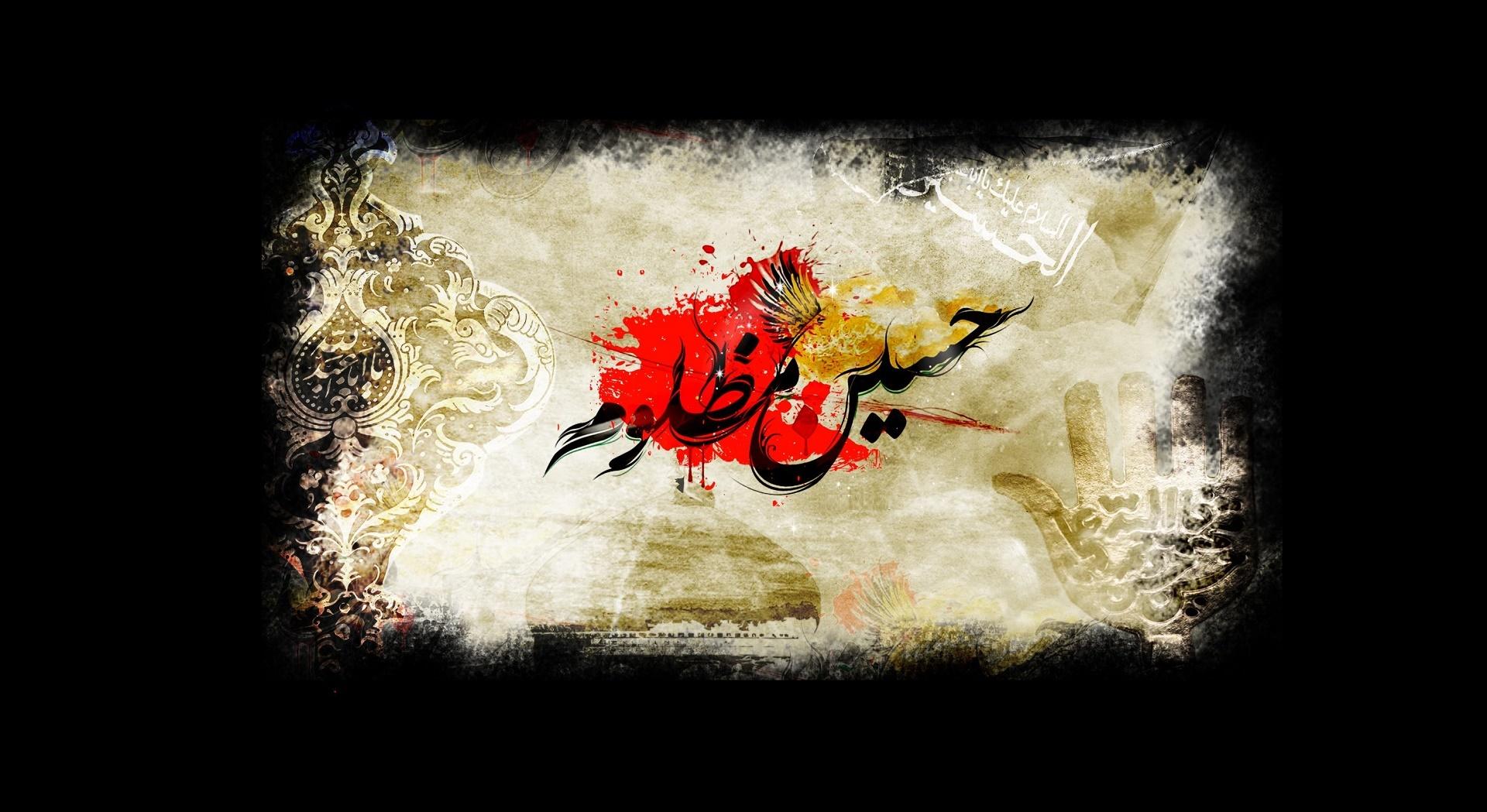 ITRESAN_Muharram_Wallpaper-3