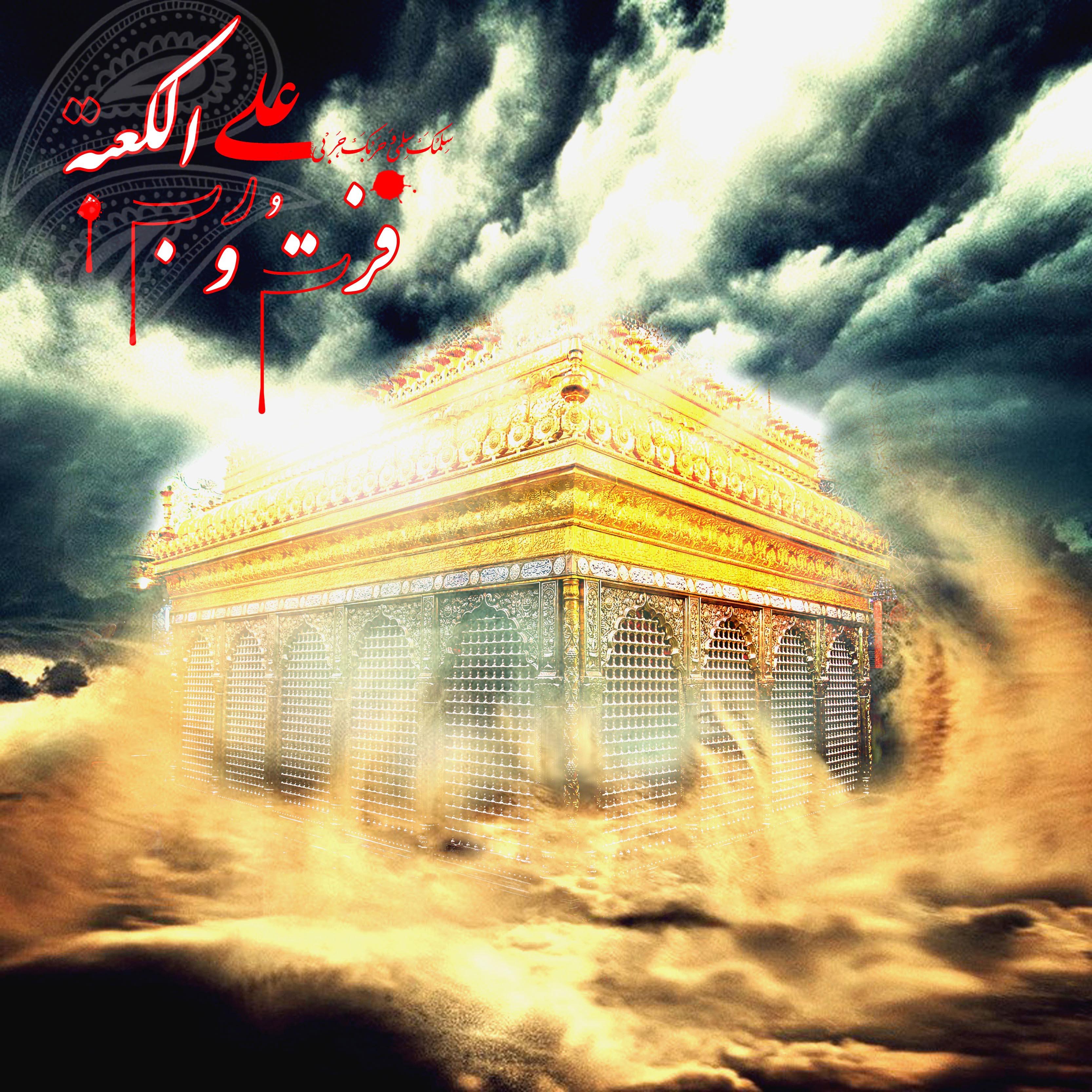 مجموعه-پوستر-شب-قدر-شهادت-امام-علی-سراج-12