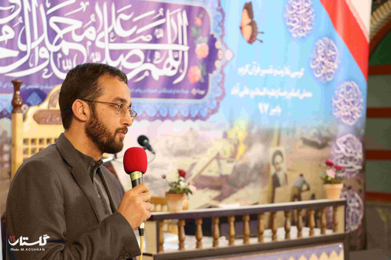 کرسی تلاوت رضوی در شهرستان علی آباد کتول (14)