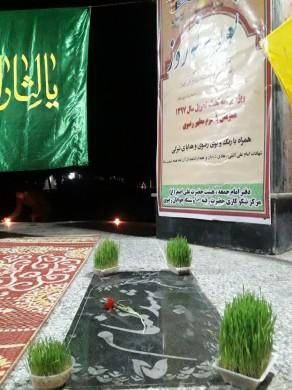 شهدای گمنام  شهرستان خان ببین (3)