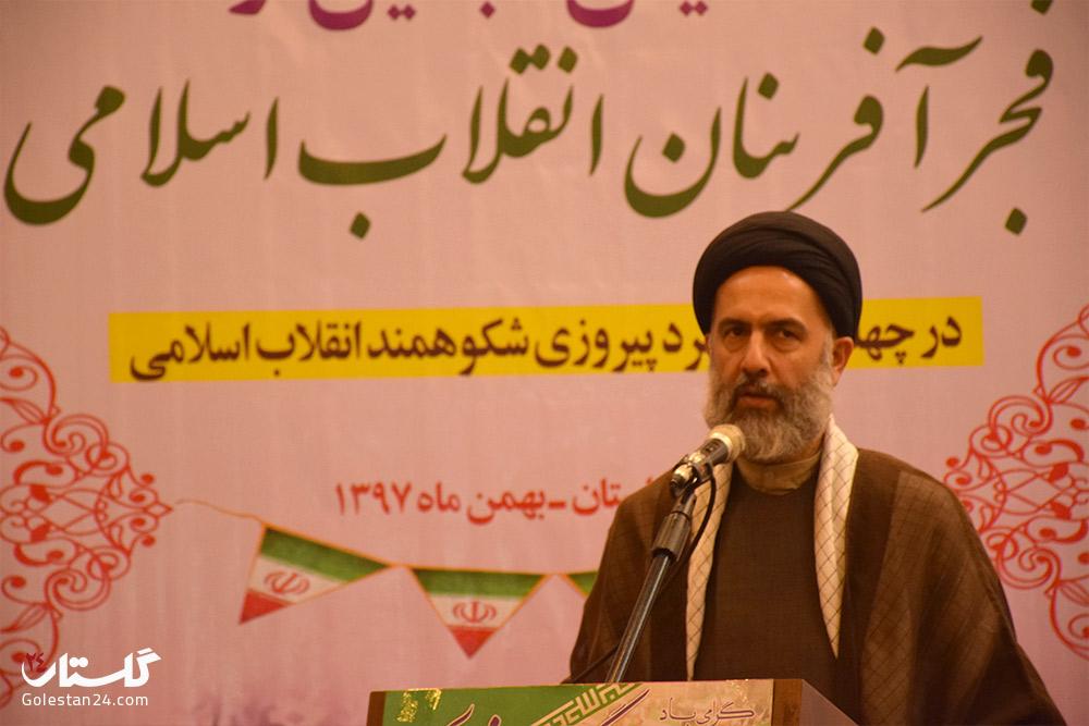 همایش تجلیل از فجر آفرینان انقلاب اسلامی (13)