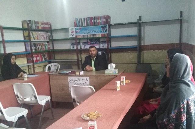 گروه کتابخوانی پناهگاه من (2)