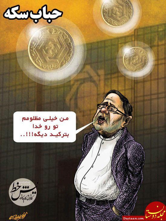 www.dustaan.com-مجله-اینترنتی-فال-روزانه-حافظ-1531306982
