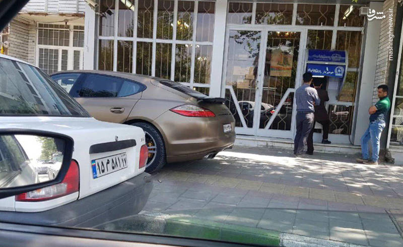 پارک کردن خودروی گرانقیمت