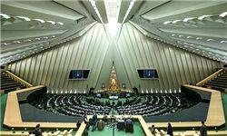 خلاصه گزارش آرا علی آباد و بخش کمالان برای دهمین دوره مجلس شورای اسلامی