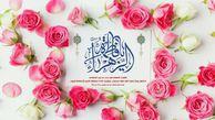 چگونه از فضایل حضرت زهرا (س) بهرهمند شویم؟