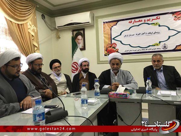 آئین تکریم و معارفه رئیس اوقاف و امورخیریه شهرستان گرگان + تصاویر
