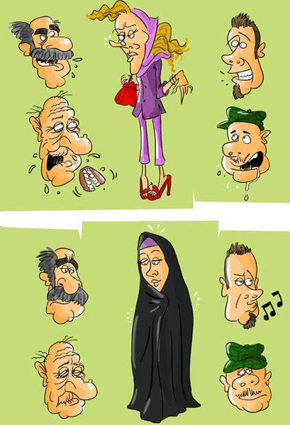 سرنوشت حجاب و بدحجابی