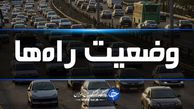 ترافیک در آزادراه قزوین-کرج-تهران سنگین است/ بارش برف و باران در محور چالوس