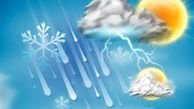 ۱۰ روز آینده دمای منفی در گلستان نخواهیم داشت/ کاهش دما در روز جمعه