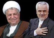 درخواست محمدرضا رحیمی از هاشمی رفسنجانی