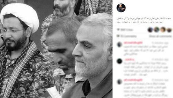 عکس/ سردار سلیمانی در کنار شهید مدافع حرم، حجت الاسلام علی تمام زاده