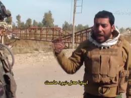دانلود مستند پل/ روایتی از مبارزه ارتش عراق علیه تکفیری ها