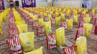 توزیع ۱۷۰۰۰ بسته معیشتی طی نیمه اول ماه رمضان در گلستان
