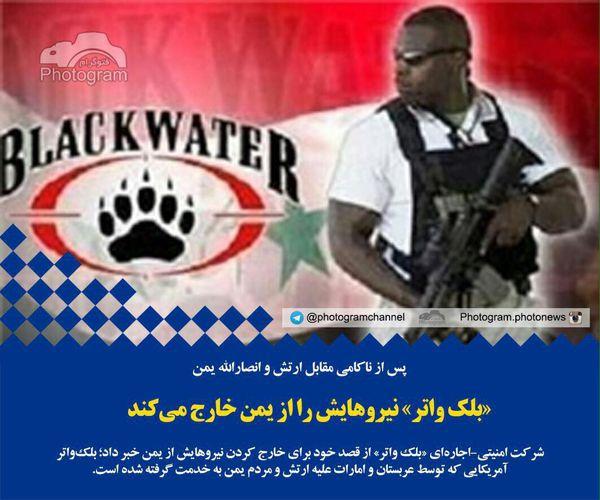 اخبار روز با فتوگرام های اختصاصی گلستان24