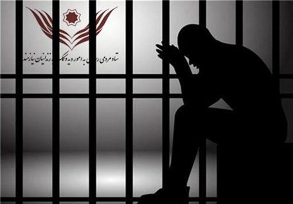 ۴۷ میلیارد تومان برای آزادی زندانیان غیرعمد گلستان نیاز است