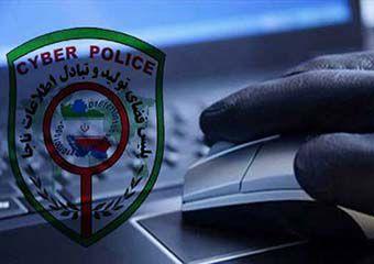 دستگیری مجرم سایبری گرداننده ۱۱۰ کانال و گروه مستهجن و مبتذل در گلستان