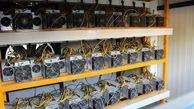 کشف ۹ دستگاه غیرمجاز استخراج ارز دیجیتال در گالیکش