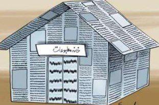 جامعه خبری در انتظار اقدام اثرگذار سیدمناف هاشمی استاندار گلستان است