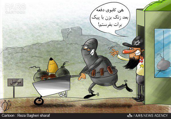 کاریکاتور/ اسلحه فروشی داعش
