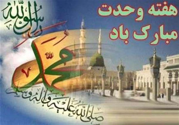 وحدت مردم ایران اسلامی در کمک به زلزلهزدگان نمایان شد
