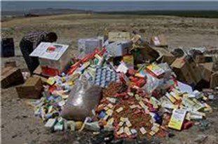 فعالیت 83 اکیپ نظارتی در سطح استان گلستان در ایام نوروز