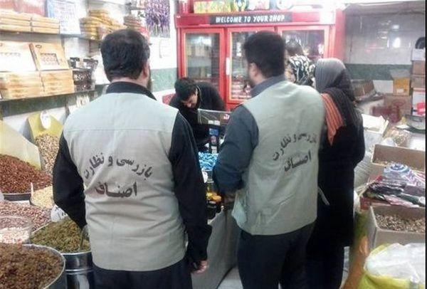آغاز طرح ویژه بازرسی و نظارت از بازار گلستان