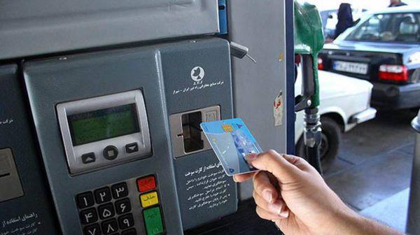 چه کنیم از سهمیه بنزین کم نشود؟