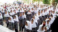 مشارکت ۳ میلیاردی والدین به مدارس آزادشهر