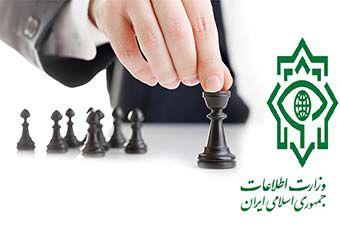کارآمدی وزارت اطلاعات در دهه پنجم انقلاب از منظر امام خامنه ای (۲)
