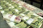 حقوق ۹۷ میلیون تومانی در یک شرکت شبه دولتی