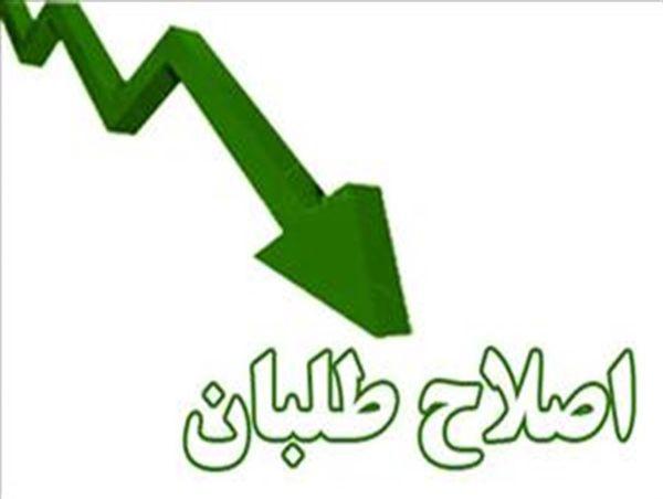 مطالبه ارگان خانوادگی هاشمیرفسنجانی برای تغییر در تیم اقتصادی دولت