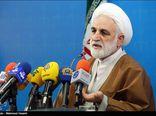اقدام عجیب آمریکا پس از پیام اژه ای به ایرانی ها