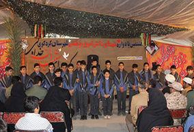 تصاویر/ برگزاری هشتمین یادواره شهدای دانش آموز و فرهنگی کردکوی