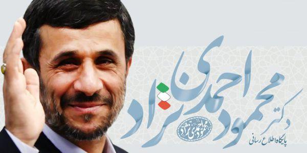 جمع آوری بنرهای سخنرانی دکتر احمدی نژاد توسط شهرداری گرگان