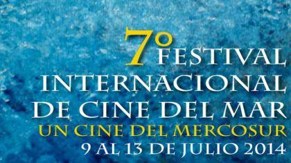هفتمین جشنواره بین المللی فیلم مرکوسور