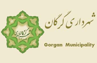 شهرداری منطقه 3 گرگان افتتاح شد/ تاثیر عجیب کلام امام خمینی (ره) بر شهردار گرگان